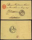 Switzerland 1891 Postal stationery Wrapper Zurich to Lindau Germany DB.185