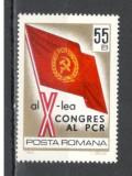 Romania.1969 Al X-lea Congres PCR  HR.135