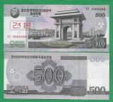 = COREA DE NORD - 500 WON - 2008 - SPECIMEN - UNC   =