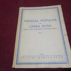 MANUAL POPULAR DE LIMBA RUSA VOL 1 1951