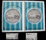 Varietate , eroare la marca postala de 1 leu Monede si Bancnote, 1987, Nestampilat