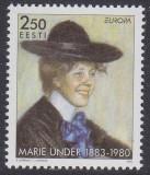 Estonia 1996 Europa CEPT Marie Lund Mi.279 MNH AC.375, Nestampilat