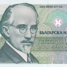 Bancnota Bulgaria 500 Leva 1993 - P104 UNC