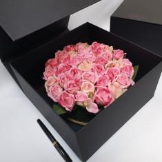 Cutie pentru cadouri cu magnet M6138