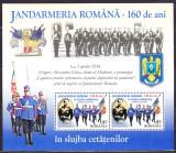 DB Romania 2010 Jandarmeria 160 ani colita MNH, Nestampilat