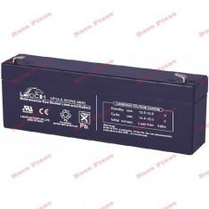 Acumulator stationar 12V 2.2Ah (UPS)