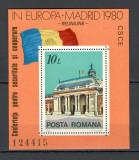 Romania.1980 Conferinta ptr. securitate si cooperare-colita  HR.402, Nestampilat