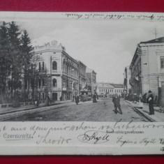 Romania Cernauti strada, Circulata, Printata