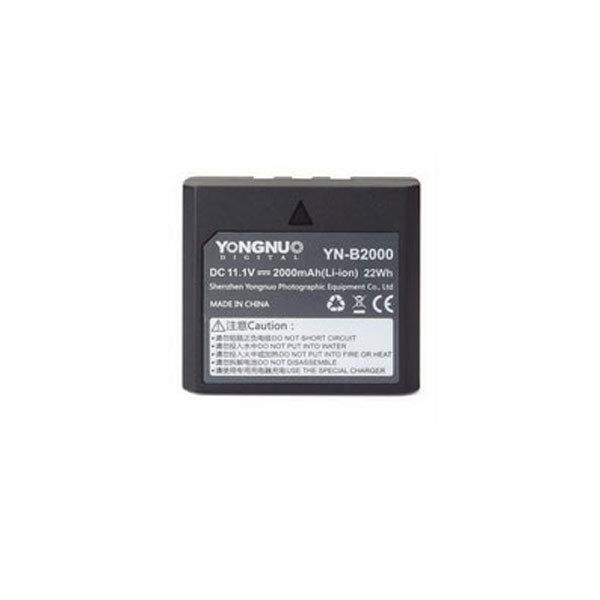 Acumulator Yongnuo YN-B2000 pentru blitz-urile YN686EX-RT, YN720