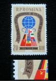 Varietate la valoarea de 20 bani Teatrul de Papusi, 1960, Nestampilat