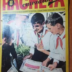 revista pentru copii - racheta cutezatorilor august 1971