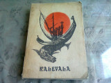 KALEVALA - BARBU BREZIANU