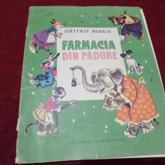 HRITKO BOIKO - FARMACIA DIN PADURE