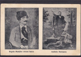 AVRAM   IANCU   REGELE  MUNTILOR  SI  ANDREI MURESANU, Necirculata, Printata