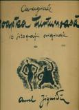 O noapte furtunoasa - 16 litografii originale Aurel Jiquidi - 1931- ex.383, 1964