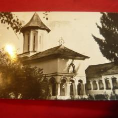 Ilustrata Schitul Surpatele , judet Valcea circulat 1975