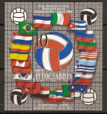Yugoslavia 1998 Volleyball World Championship, Japan, perf. sheet, MNH M.342, Nestampilat