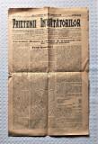 Ziar legionar vechi anul I nr. 1 Prietenii invatatorilor, gazeta 1934 - RARITATE