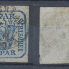 1862 Principatele Unite tipar de mana 30 par stampila clasica Barlad Moldova
