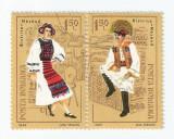 România, LP 1138a/1985, Costume populare românești, pereche, eroare, oblit.