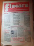 flacara 1 ianuarie 1977-20 ani de la moartea lui n.labis,cenaclul flacara