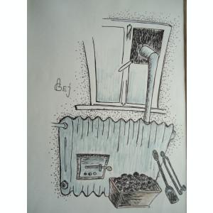 tablou Grig Bejenaru - Căldură de criză