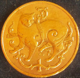 Moneda exotica 1 PENNY - ISLE OF MAN, anul 1980 *cod 2316, Europa