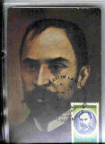 Ilustrata maxima, personalitati, George Cosbuc