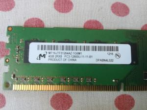 Memorie Ram Micron 4 GB (1 X 4 GB) 1600Mhz.