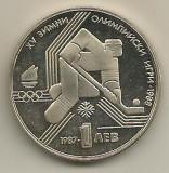 BULGARIA  1  LEV / LEVA   1987  J.O. de IARNA CALGARY - HOCHEI ,  UNC ,  KM 175