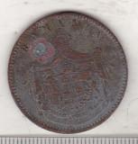 Bnk mnd Romania 10 bani 1867 Heaton