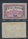ROMANIA 1919 Emisiunea locala Timisoara Banat Bacska Parlament 10K neuzat MLH, Istorie, Stampilat