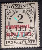 ROMANIA 1931 taxa de plata supratipar Timbrul aviatei varietate eroare