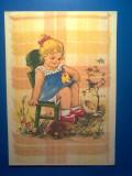 "Carte Postala - Romania 1972 ""CP153"""