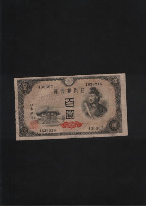Japonia 100 yen 1946 Showa year 21 tipografia Tokyo seria1639216-430307