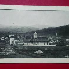 Romania Suceava Vatra Moldovitei Manastirea lui Petru Rares, Necirculata, Printata, Vaslui