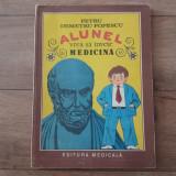 Alunel, vrea sa invete medicina - P. Demetru Popescu (1987)