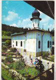 Bnk cp Biserica manastirii Agapia - Vedere - uzata, Necirculata, Printata