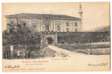 3395 - ADA-KALEH, Mosque, Litho, Romania - old postcard - unused