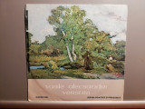 Vasile Alecsandri - Versuri  (exe-0254/Electrecord) -  VINIL/Impecabil