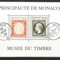 MONACO 1992, Muzeul marcii postale, serie neuzată, MNH