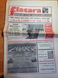 flacara 13 aprilie 1984-cenaclul flacara,art. orasul drobeta turnu severin