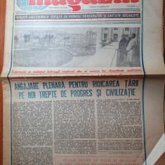 magazin 22 aprilie 1989-marea adunare populara din bucuresti