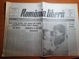 romania libera 1 februarie 1990-procesul comunistilor
