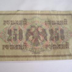 MDBS - BANCNOTA RUSIA - 250 RUBLE - 1917