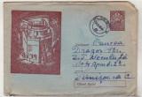Bnk ip Intreg postal circulat 1960, Dupa 1950