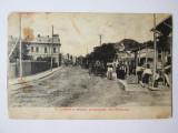 Cumpara ieftin Rara! Slobozia-Strada principala,animata,carte postala circulata 1908, Printata, Ialomita