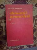 A6 Chinuitii nemuririi, Volumul al III- lea, Manoil - Victor Papilian