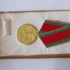 Medalia Incheierea Colectivizarii 1962