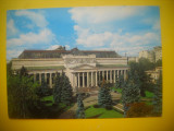 HOPCT 61110  MUZEUL DE ARTA PUSKIN MOSCOVA RUSIA  -NECIRCULATA, Printata